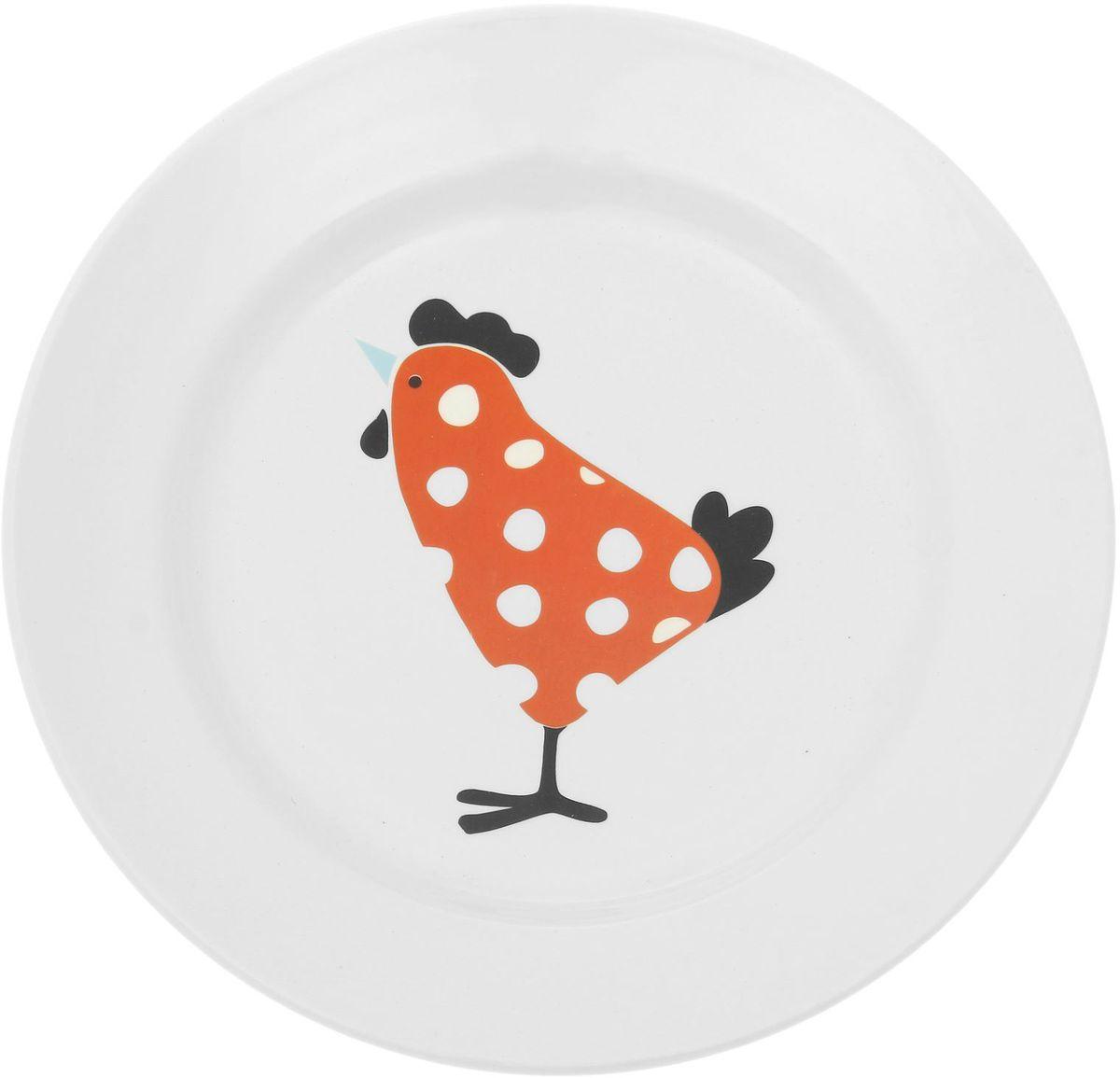 Тарелка мелкая Сотвори чудо My Chicken, диаметр 20 см115510Хотите обновить интерьер кухни или гостиной? Устраиваете необычную фотосессию или тематический праздник? А может, просто ищете подарок для близкого человека? Посуда Сотвори Чудо — правильный выбор в любой ситуации. Тарелка Сотвори Чудо, изготовленная из изящного фаянса нежного сливочного цвета, оформлена оригинальным рисунком со стойкой краской. Пригодна для посудомоечной машины.