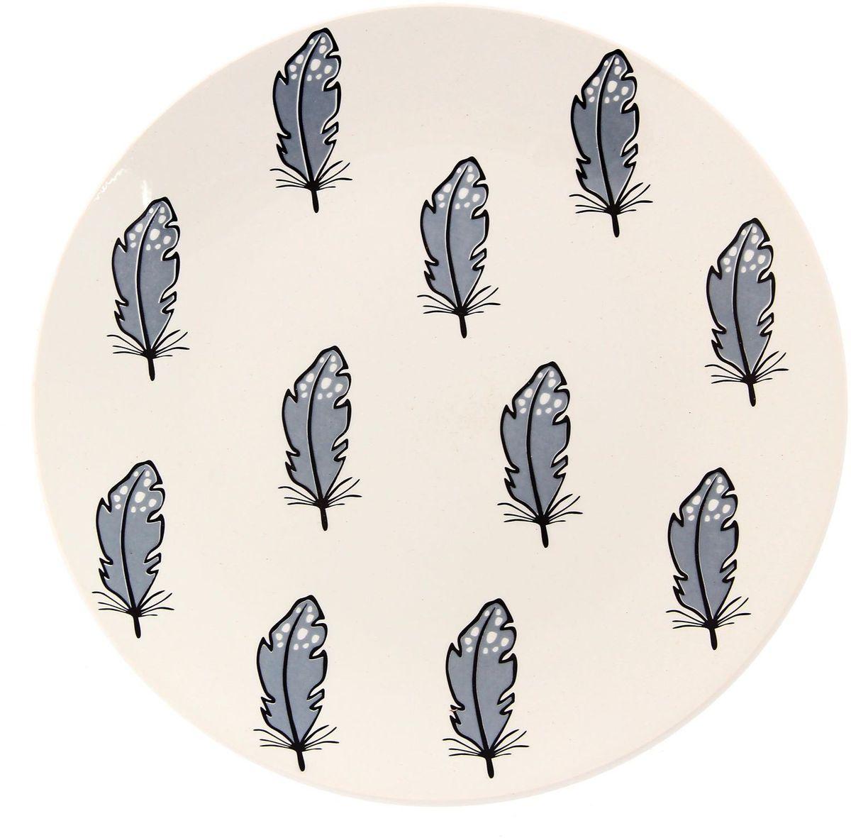 Тарелка Сотвори чудо Перо, диаметр 22 см115510Хотите обновить интерьер кухни или гостиной? Устраиваете необычную фотосессию или тематический праздник? А может, просто ищете подарок для близкого человека? Посуда Сотвори Чудо — правильный выбор в любой ситуации. Тарелка Сотвори Чудо, изготовленная из изящного фаянса нежного сливочного цвета, оформлена оригинальным рисунком со стойкой краской. Пригодна для посудомоечной машины.