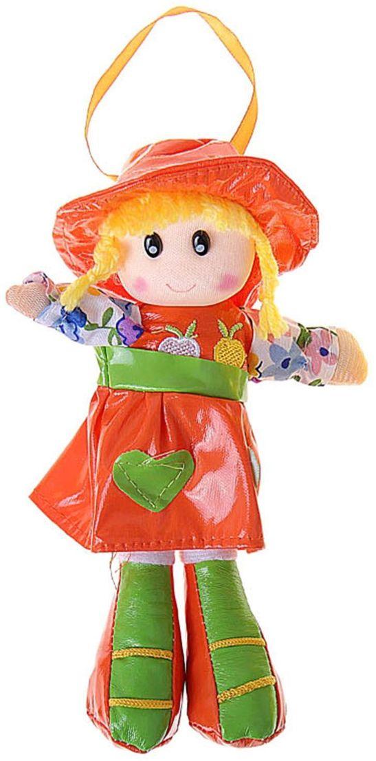 Sima-land Мягкая кукла цвет наряда оранжевый