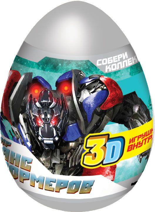 Мир трансформеров фруктовое драже с игрушкой, 20 гУТ19757Отличная альтернатива шоколадному яйцу. Пластиковое яйцо с 3D игрушкой.