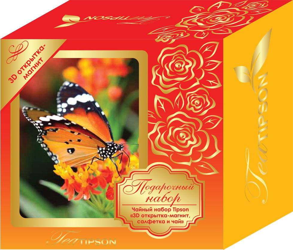 Tipson Красный подарочный набор черный чай Ceylon №1 в пакетиках с 3D открыткой-магнитом и салфеткой, 25 шт101246Подарочный набор Tipson - это один из самых полезных и приятных сувениров, которому будет рад любой получатель. Такой оригинальный сет отличается не только практичностью, но и великолепными эстетическими составляющими, поэтому может стать презентабельным подарком по любому поводу, будь то 8 Марта, День всех влюбленных, юбилей, день рождения, новоселье и т. д. Чайный набор Красный с 3D открыткой-магнитом и салфеткой. Входящий в набор качественный черный чай Tipson Ceylon №1 подарит насыщенный вкус и аромат свежести цейлонских чайных плантаций.