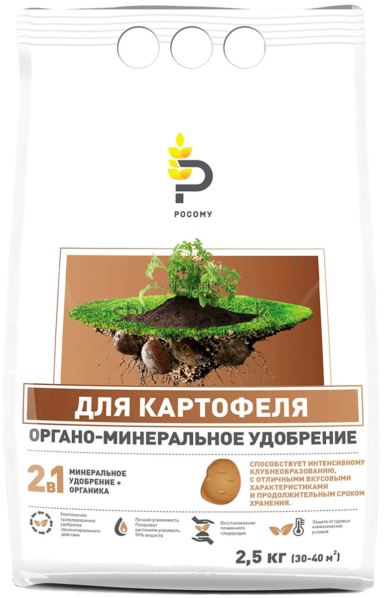 Удобрение органоминеральное Росому Для картофеля, 2,5 кгRSP-202SКомплексное гранулированное удобрение пролонгированного действия. Востанавливает почвенное плодородие, способствует интенсивному клубнеобразованию картофеля с отличными вкусовыми характеристиками и продолжительным сроком хранения. Уникальность удобрения заключается в том, что оно сочетает в себе лучшие свойства как органических, так и минеральных удобрений. Технология РОСОМУ позволяет сохранить всю питательную ценность органики (превосходящую в несколько раз компост) и обеспечить усвоение растениями до 90% минеральных элементов (обычное минеральное удобрение усваивается на 35%). Органическое вещество 70-85%, NPK 9:8:11 + 2,5%MgО + S + Fe + Mn + Cu + Zn + B.