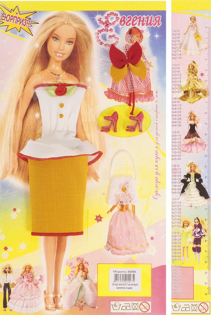 Евгения-Брест Одежда для кукол Платье цвет белый горчичный