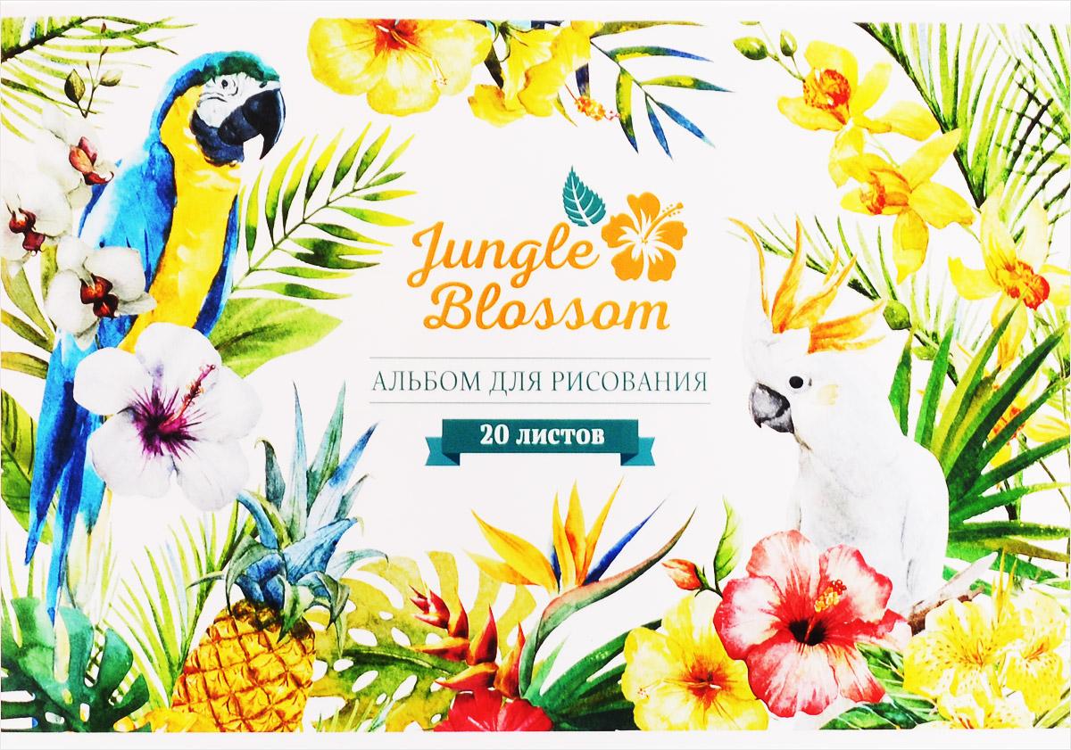 ArtSpace Альбом для рисования Цветы Jungle Blossom 2 20 листовА20ГЛ_9059_цветы2Альбом для рисования ArtSpace Цветы. Jungle Blossom - 2 непременно порадует вашего малыша и вдохновит его на творчество. Оригинальная обложка привлечет внимание юного художника. Обложка выполнена из картона и оформлена изображением экзотических попугаев на ветках тропических деревьев с цветами и фруктами. Обложка оформлена золотистым тиснением. Внутренний блок представлен 20 листами и изготовлен из высококачественной бумаги, что гарантирует чистоту рисунков, высокие укрывистые качества и комфорт при рисовании.Рисование поможет раскрыть таланты малыша, а также способствует развитию мелкой моторики и художественного вкуса. А с альбомом для рисования ArtSpace Цветы. Jungle Blossom - 2 рисовать легко и приятно!