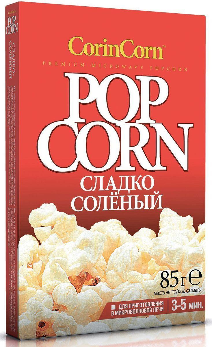 CorinCorn Сладко-соленый попкорн для микроволновой печи, 85 г4607114692266Раскройте коробку и снимите пакет с упаковки. Положите упаковку в микроволновую печь инструкцией вверх. Готовьте в режиме HIGH (в полную силу) от 2 до 5 минут. Через некоторое время кукуруза начнет характерно потрескивать. Когда интервалы между хлопками будут составлять 2-3 секунды, остановите работу печи. Пакет горячий, поэтому будьте осторожны, вынимая его из печи. Потрясите его, возьмите за края и, потянув их по диагонали в разные стороны откройте пакет. Избегайте контакта с паром!