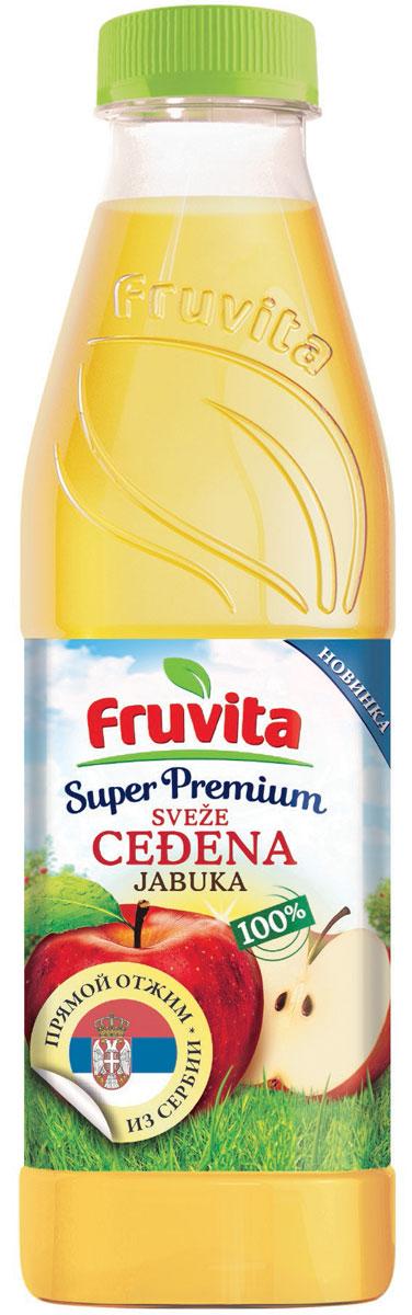 Fruvita Superpremium Яблочный фруктовый сок прямого отжима, 750 мл0120710Сок фруктовый прямого отжима яблочный Fruvita – 100% сок высшего качества! Fruvita – это один из самых современных отечественных заводов по переработке фруктов и производству фруктовых соков. Соки производятся в цехе Колари методом холодной экстракции. Сок производится без добавления сахара, консервантов, красителей, ароматизаторов, воды.