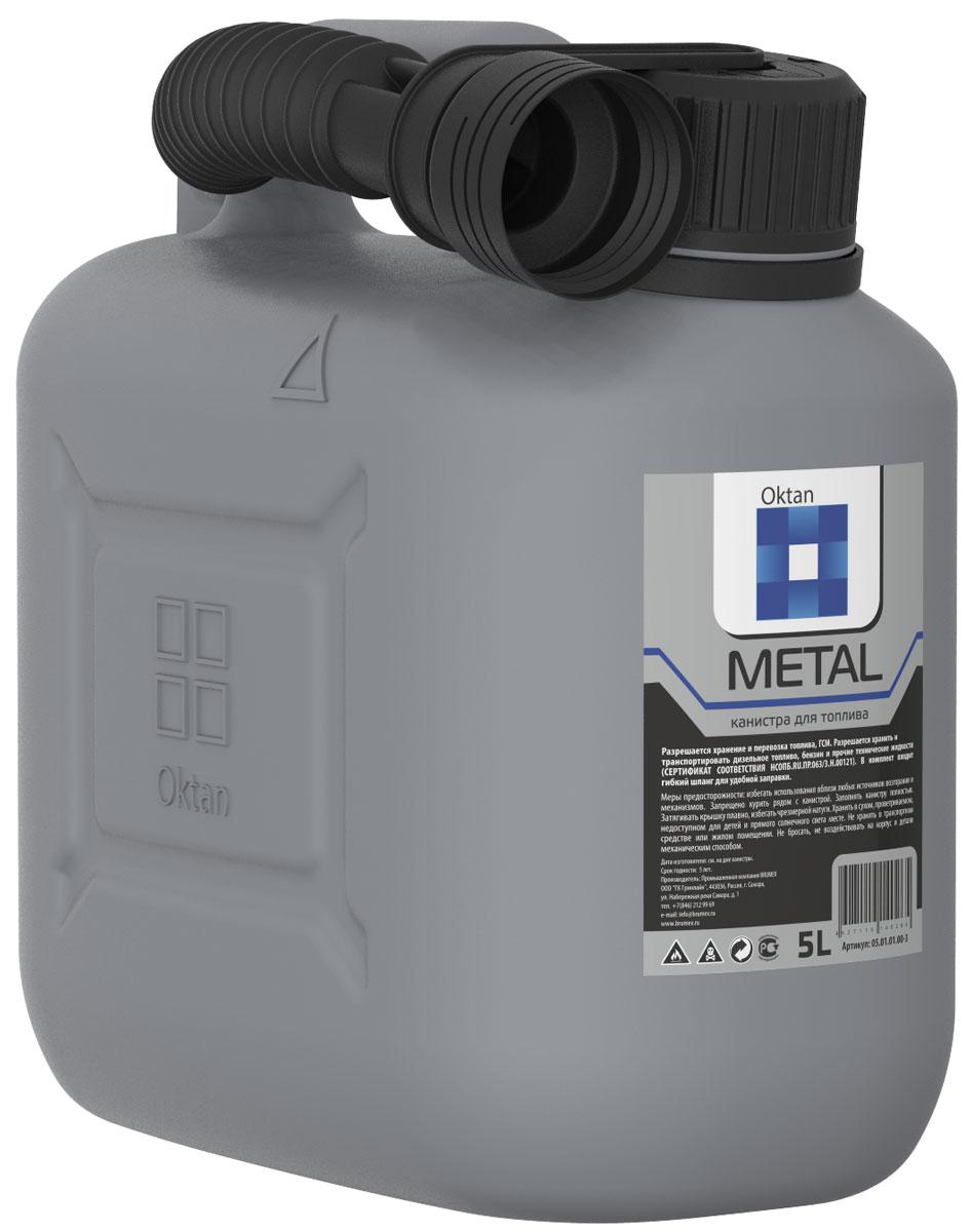 Канистра пластиковая OKTAN Metal, для ГСМ, 5 л19199Канистры пригодны для бензина и масла, не накапливают статистический заряд и сертифицированы в соответствии с законом о пожарной безопасности РФ. Канистры производятся на современном российском предприятии из первичного сырья. Материал: ПЭНДОбъем 25 л