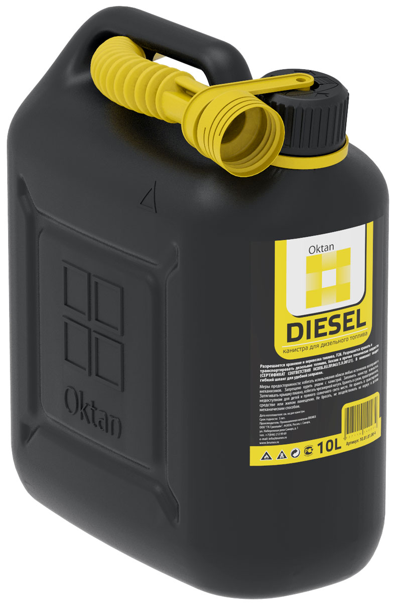 Канистра пластиковая OKTAN Diesel, для ГСМ, 10 лВетерок 2ГФКанистры пригодны для бензина и масла, не накапливают статистический заряд и сертифицированы в соответствии с законом о пожарной безопасности РФ. Канистры производятся на современном российском предприятии из первичного сырья. Материал: ПЭНДОбъем 25 л
