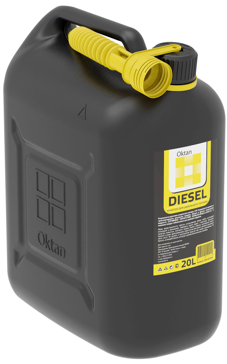 Канистра пластиковая OKTAN Diesel, для ГСМ, 20 лXD051BКанистра пластиковая OKTAN Diesel для бензина и масла, не накапливает статистический заряд и сертифицирована в соответствии с законом о пожарной безопасности РФ. Изделие производится на современном российском предприятии из первичного сырья. Объем: 20 л.