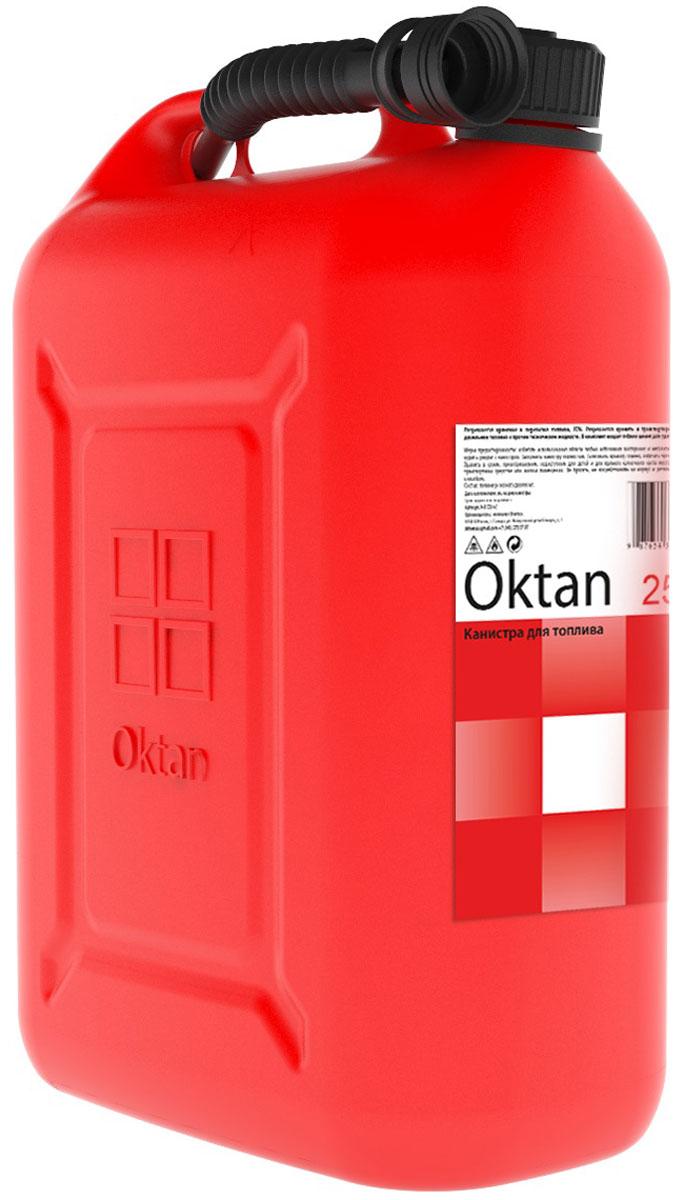 Канистра пластиковая OKTAN, для ГСМ, 25 лTEMP-05Канистры пригодны для бензина и масла, не накапливают статистический заряд и сертифицированы в соответствии с законом о пожарной безопасности РФ. Канистры производятся на современном российском предприятии из первичного сырья. Материал: ПЭНДОбъем 25 л