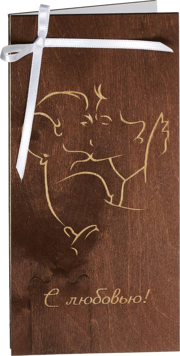 Деревянная открытка ручной работы Optcard С любовью!. АРТ 017-WSvS10-022Оригинальная открытка Optcard С любовью! выполнена из дерева вручную, методом лазерной резки. На лицевой стороне расположено объемное изображение влюбленной пары. Открытка раскрывается по принципу книжки, внутренняя поверхность дополнена белой нелинованной бумагой, на которой вы сможете написать собственное послание. Также в комплект входят конверт и бумажная открытка с красочным рисунком и поздравлением, которую вы сможете вклеить или вложить в деревянную открытку. Необычная деревянная открытка ручной работы поможет вам выразить чувства и передать теплые поздравления.Такая открытка станет великолепным дополнением к подарку или оригинальным почтовым посланием, которое, несомненно, удивит получателя своим дизайном и подарит приятные воспоминания.