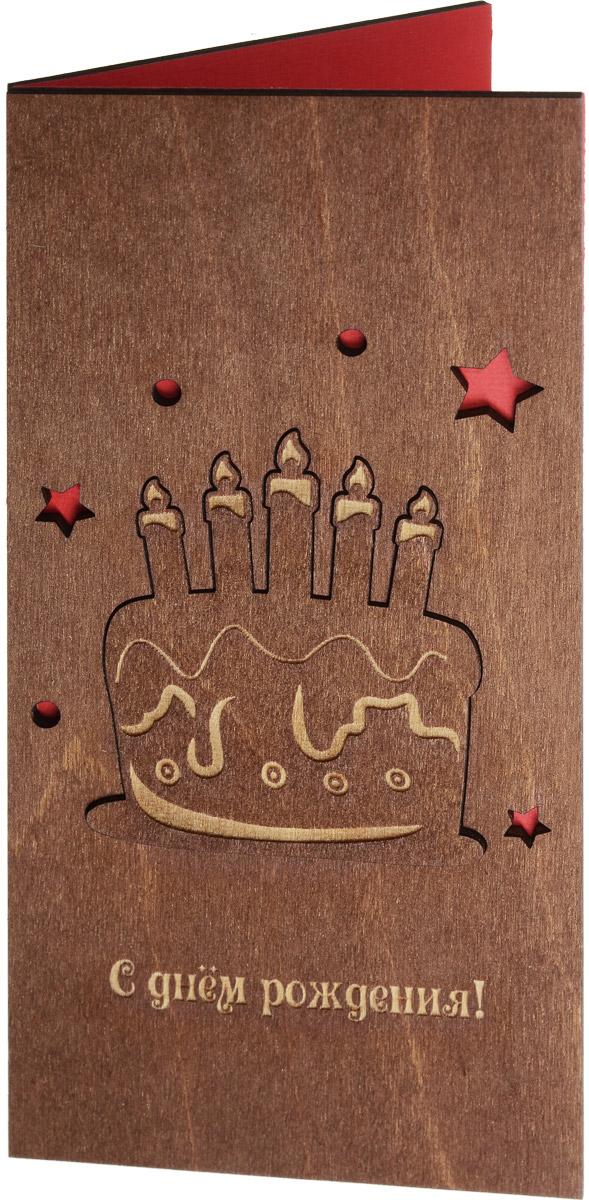 Деревянная открытка ручной работы Optcard С Днем Рождения!. АРТ 012-WSM-12AОригинальная открытка Optcard С Днем Рождения! выполнена из дерева вручную, методом лазерной резки. На лицевой стороне расположено объемное изображение праздничного торта. Открытка раскрывается по принципу книжки, внутренняя поверхность дополнена красной нелинованной бумагой, на которой вы сможете написать собственное послание. Также в комплект входят конверт и бумажная открытка с красочным рисунком и поздравлением, которую вы сможете вклеить или вложить в деревянную открытку. Необычная деревянная открытка ручной работы поможет вам выразить чувства и передать теплые поздравления.Такая открытка станет великолепным дополнением к подарку или оригинальным почтовым посланием, которое, несомненно, удивит получателя своим дизайном и подарит приятные воспоминания.