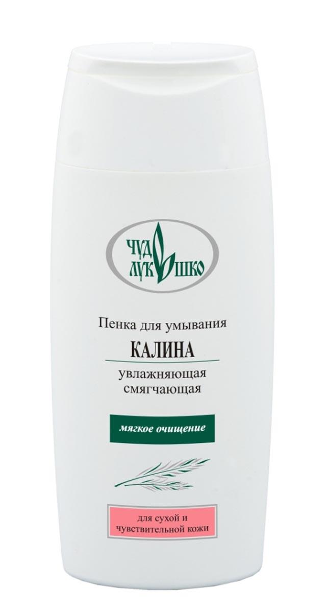 Чудо Лукошко Пенка для умывания с экстрактом калины для сухой и чувствительной кожи лица, 220 млFS-00897Пенка нежно и тщательно очищает сухую и чувствительную кожу от макияжа и загрязнений, смягчает и увлажняет, не оставляя ощущения сухости. Не содержит щелочных компонентов. Мягкая моющая основа бережно очищает кожу, сохраняя водно-жировой баланс. Витамин Е и карбамид сохраняют природную влагу, предупреждают старение, разглаживают морщины, делают кожу бархатистой. Калина содержит витамины С, Р и К, успокаивает, тонизирует, снимает отеки и шелушение.