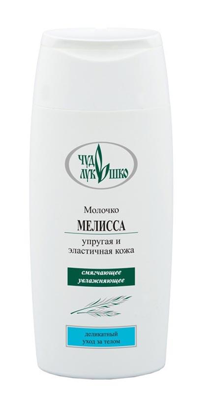 Чудо Лукошко Молочко для тела Мелисса смягчающее увлажняющее, 220 млFS-00897Молочко увлажняет, смягчает, питает, снимает раздражения, восстанавливает защитный слой кожи. Витамин Е и карбамид сохраняют влагу, предупреждают старение кожи, разглаживают морщины, увеличивают жизненную активность клеток, защищают от вредных воздействий и солнца. Коллаген повышает упругость и эластичность кожи. Шиповник богат витаминами С, К, Е, Р, А, группы В, регенерирует кожу, снимает отеки. Эфирные масла мелиссы и мяты тонизируют, снимают шелушение и воспаление. Молочко быстро впитывается, подходит для ежедневного применения.