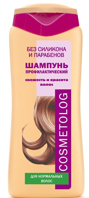 Cosmetolog Шампунь Профилактический для нормальных волос, 250 мл70680Шампунь - идеальное средство для эффективного очищения нормальных волос и кожи головы от любыхзагрязнений и остатков средств для укладки. Мягкая моющая основа ненарушает природный рН-уровень кожи головы и волос. Благодаря Д-пантенолу поддерживается оптимальный водный баланс, волосы остаются идеально увлажненными. Витамин Е обеспечивает anti-age уход и нейтрализацию свободных радикалов, вызывающих повреждение структуры волоса. В состав шампуня введен кондиционирующий агент, обеспечивающий восстановление кутикулы, мягкость, гладкость и естественный блеск волос. Ухаживающее действие шампуня позволяет сохранить здоровыми кончики волос, обеспечиваетлегкое расчесывание иоблегчает укладку. Ваши волосы здоровые и ухоженные.