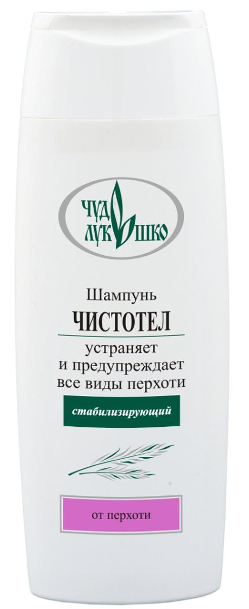 Чудо Лукошко Шампунь Чистотел От перхоти, стабилизирующий, 250 млFS-00897Бережно промывает волосы и кожу головы, эффективно устраняет перхоть, препятствует ее образованию. Октопирокс уничтожает грибок – возбудитель перхоти. Витамин Е защищает волосы и кожу от вредного воздействия окружающей среды и солнца. Чистотел богат витамином С, обладает заживляющим, противомикробным, антиаллергенным и противовоспалительным действием. Алоэ активно питает волосяные луковицы, стимулирует рост волос, препятствует их выпадению, интенсивно лечит кожу головы, дает бактерицидный и ранозаживляющий эффект. Зверобой регулирует жировые выделения, укрепляет корни, снимает раздражение, воспаление и шелушение. При регулярном применении шампунь предотвращает появление перхоти.