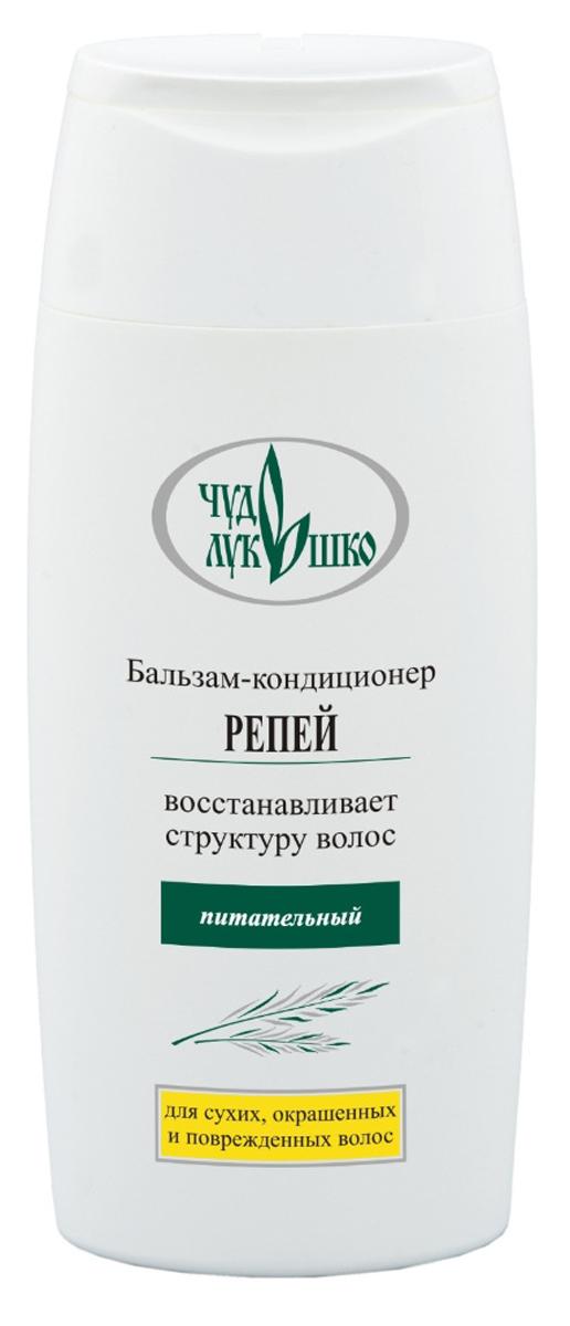 Чудо Лукошко Бальзам-кондиционер Репей Для сухих, окрашенных и поврежденных волос, 220 мл09000601Бальзам предупреждает выпадение и разрушение волос, улучшает их структуру, укрепляет волосы, ускоряет их рост, придает объем и блеск, облегчает расчесывание и укладку, защищает от горячего воздуха фена. D-пантенол и витамин Е восстанавливают волосы, защищают от солнца, ветра и влаги, создают защитный слой вокруг расщепленных кончиков, предотвращая разрушение, укрепляют корни. Крапивастимулирует рост волос, предупреждает их выпадение и перхоть. Репейное масло укрепляет корни, склеивает чешуйки, улучшает структуру волос, смягчает и питает кожу, кондиционирует. Зародыши пшеницы и перец стимулируют кровообращение, сохраняют структуру волоса.