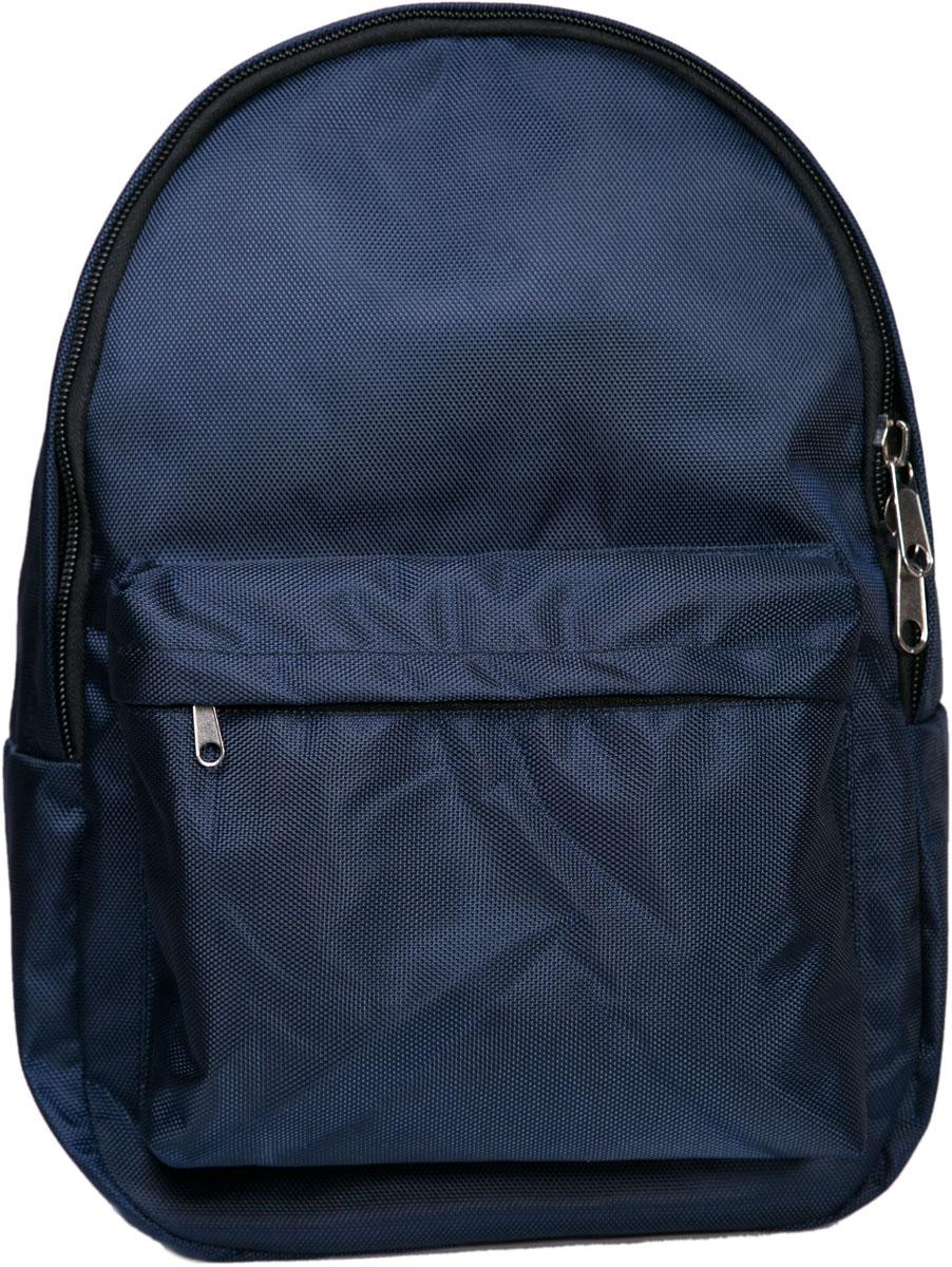 Рюкзак Mitya Veselkov, цвет: синий. BACKPACK-DARKBLUES76245Высокопрочный рюкзак из брезента в классическом стиле. Широкие лямки с мягкой подкладкой не будут натирать плечи при носке. Спинка рюкзака также сделана из мягкого материала. Внутри одно большое отделение и вместительный карман, снаружи внешний карман на молнии.