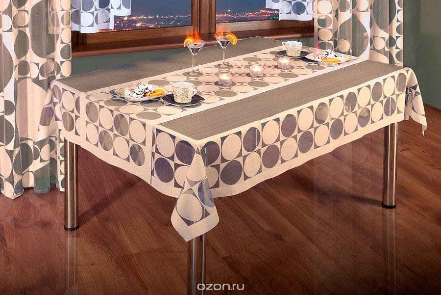 Набор Wisan: скатерть, дорожка, цвет: капучино. 3385Н6165726-2вжНабор Wisan состоит из скатерти и дорожки, выполненных из полиэстера цвета капучино. Скатерть прямоугольной формы изготовлена из сетчатого полупрозрачного материала с принтом в виде кругов. Дорожка прямоугольной формы также выполнена из ажурного материала. Дорожка пригодится для декорирования стола. Кроме этого, благодаря такой дорожке вы защитите поверхность стола от воды, пятен и механических воздействий, а также создадите атмосферу уюта и домашнего тепла в интерьере вашей кухни или комнаты.Набор Wisan органично впишется в интерьер любого помещения, а оригинальный дизайн удовлетворит даже самый изысканный вкус. Характеристики: Материал: 100% полиэстер. Размер скатерти: 130 см х 180 см. Размер дорожки: 45 см х 180 см. Цвет: капучино. Производитель: Польша. Артикул: 3385.