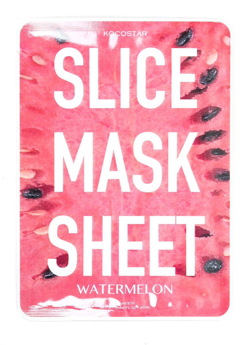 Kocostar Маска-слайс для лица Арбуз, 20 мл / Slice Mask Sheet (Watermelon)40103Экстракт любимого фрукта в уникальной увлажняющей маске для лица в виде сочных ломтиков. Летнее удовольствие круглый год! Высокое содержания магния способствует активной регенерации клеток, кальций - очищает поры и снимает раздражение, витамин С разглаживает кожу и сужает поры. Экстракт арбуза обеспечивает UV-защиту и активную регенерацию и омоложение кожи. Гиалуроновая кислота в составе маски-слайс обеспечивают глубокое увлажнение и активизирует защитные свойства кожи. Экстракт плодов Асаи, известных своими антиоксидантными свойствами, препятствует процессу раннего старения.