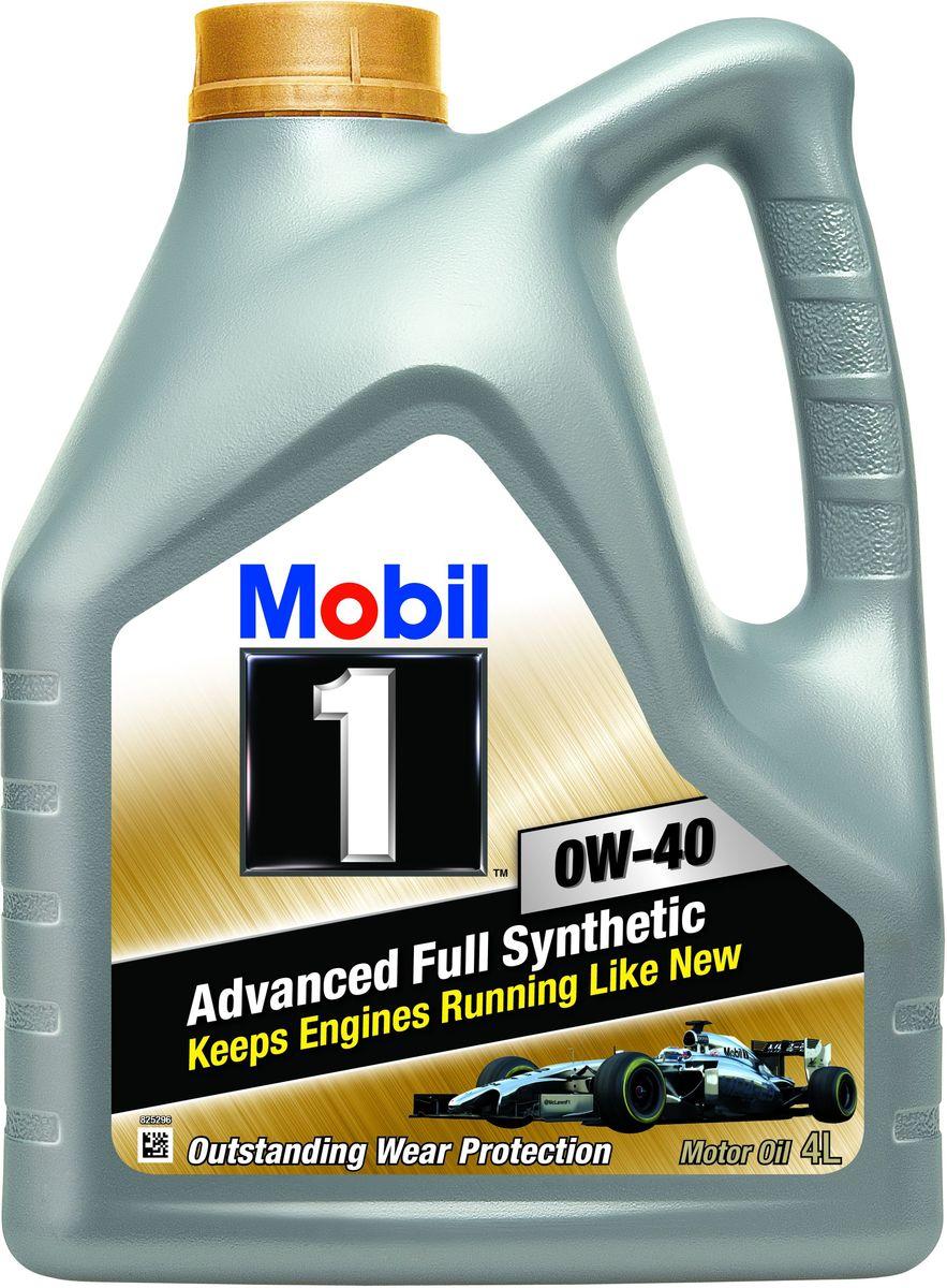 Масло моторное Mobil, синтетическое, класс вязкости 0W-40, 4 л790009Полностью синтетическое моторное масло Mobil разработано для новейших бензиновых и дизельных двигателей (без дизельных сажевых фильтров) и демонстрирует отличные эксплуатационные свойства. Обеспечивает исключительную чистоту двигателя и высокую эффективность его защиты от износа, атакже другие важные эксплуатационные преимущества. С маслом Mobil двигатель работает как новый в любых условиях вождения и эксплуатации.Благодаря плодотворному техническому сотрудничеству с ведущими автопроизводителями и применению новейших технологий в области смазочных материалов, масло Mobil рекомендуется для многих типов современных автомобилей, в которых оно обеспечивает непревзойденные эксплуатационные свойства, даже при вождении в очень жестких условиях.Применяется в:- современных двигателях, созданных на основе новейших технологий, включая двигатели с турбонаддувом, двигатели с прямым впрыском, дизельные (без сажевых фильтров) и гибридные двигатели;- двигателях с повышенными рабочими характеристиками;- практически любых условиях эксплуатации, от умеренных до экстремальных.Товар сертифицирован.