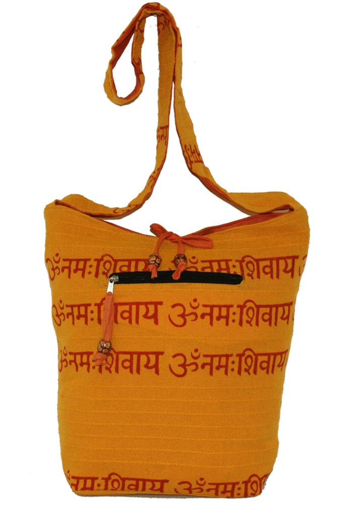 Сумка женская Ethnica, цвет: оранжевый. 204150KV996OPY/MЖенская сумка Ethnica изготовлена из текстиля. Дополнена модель широкой удобной лямкой и украшена стильной вышивкой. Передняя стенка сумки оснащена втачным карманом на молнии. Застегивается изделие на застежку-молнию.