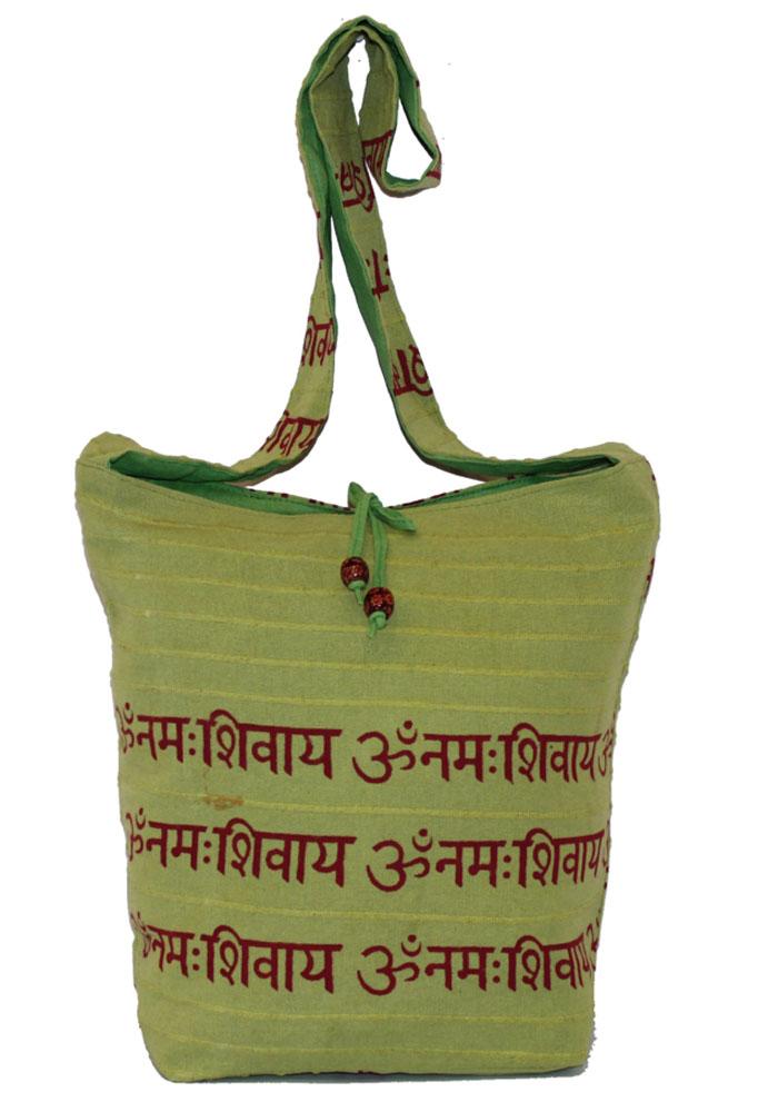 Сумка женская Ethnica, цвет: фисташковый. 20415071069с-2Женская сумка Ethnica изготовлена из текстиля. Дополнена модель широкой удобной лямкой и украшена надписями. Застегивается изделие на застежку-молнию.