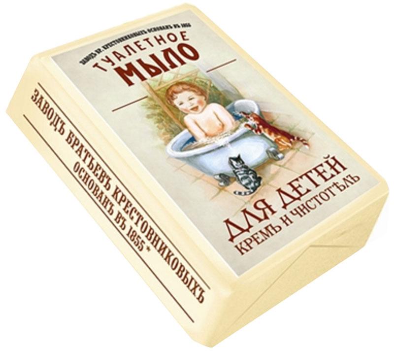 Я родился Мыло детское Крем и чистотел 190 г607-2Детское туалетное мыло Крем и Чистотел - уникальный продукт. Оно изготавливается из высококачественного сырья по проверенными временем рецептам мыловарения XIX века. В его состав входят натуральные ингредиенты: витамины, глицерин, экстракты лекарственных трав. Серия для детей - это нежное мыло для чувствительной кожи малышей. Технология его приготовления позволяет сохранить свойства растительных экстрактов. Череда успокаивает кожу, убирает покраснения, обладает увлажняющим эффектом. Кремообразная структура мыла очень мягко очищает кожу, питает ее и снимает раздражения. Мыло не содержит вредных отдушек и красителей, гипоаллергенно, может быть использовано и для взрослых с чувствительной кожей.