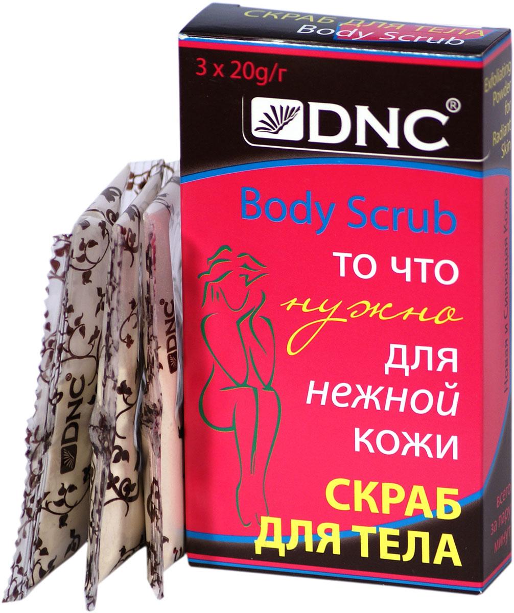 DNC Скраб для тела (для нежной кожи) 60 г4751006753303Позволяет глубоко очистить кожу и восстановить ее ровный цвет. Смягчает и успокаивает раздражения. Если кожа у вас сухая, воспользуйтесь после использования Скраба любым смягчающим средством, кремом или маслом.