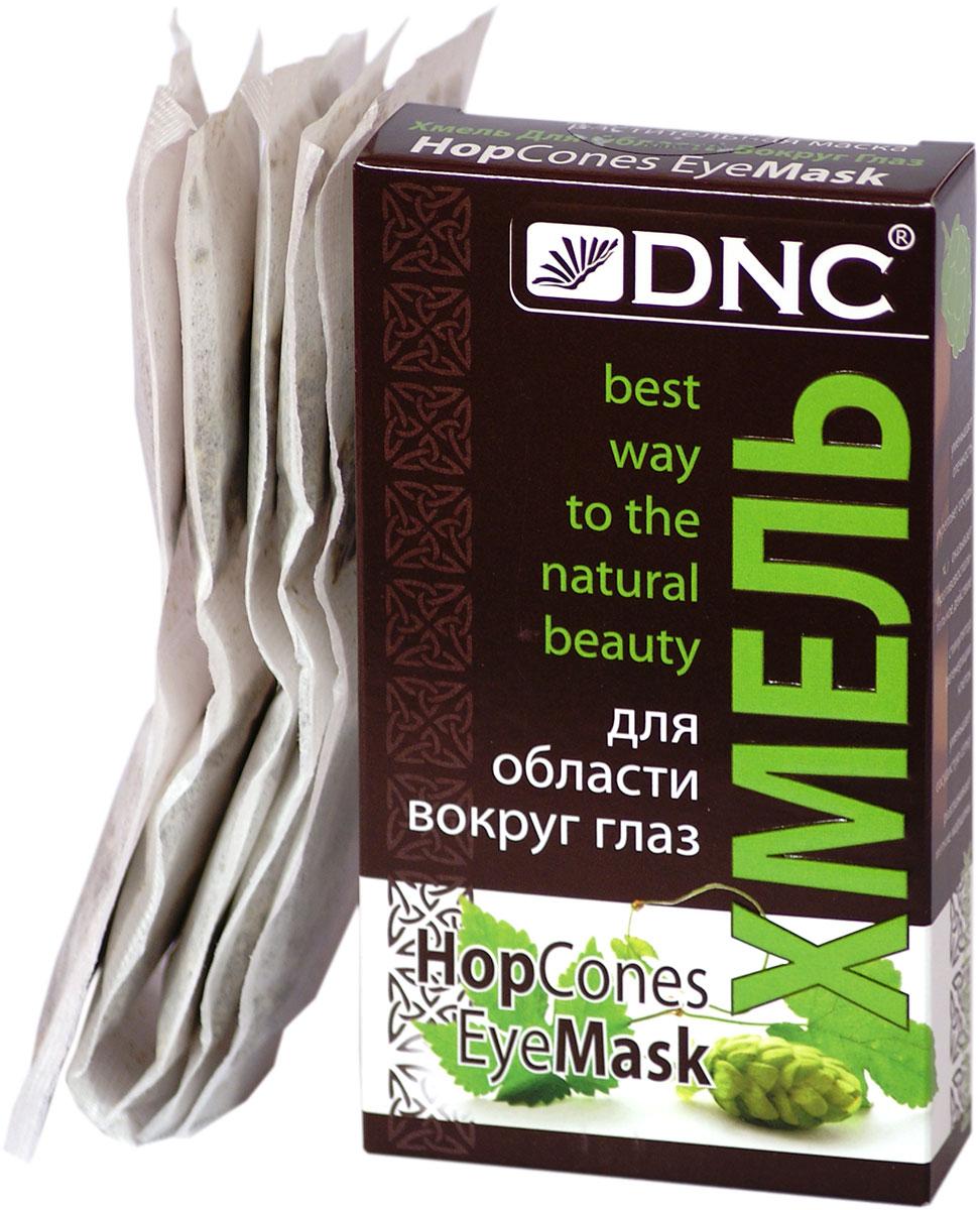 DNC Хмель для области вокруг глазFS-00897Необыкновенно тонкая и чувствительная кожа вокруг глаз требует совершенно особого ухода. Что может быть лучше и естественнее, чем свежая маска из правильно собранных и высушенных лечебных растений. Сочетание софоры, хмеля, алтея, женьшеня и других трав образуют удивительный комплекс для улучшения состояния сосудов и уменьшения отечности, подтягивает и укрепляет кожу.Маска стимулирует регенерацию и омоложение клеток, питает и улучшает кровоснабжение, очищает и оздоравливает нежную кожу вокруг глаз.