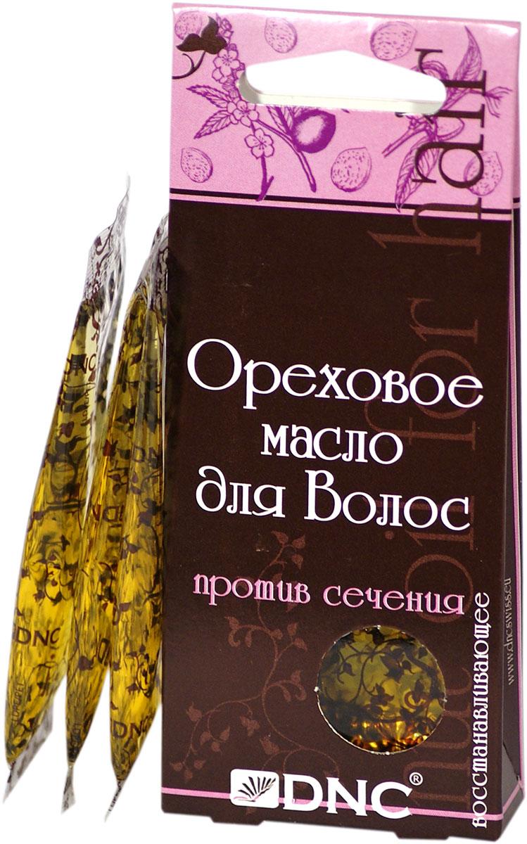 """Ореховое масло для волос """"DNC"""", против сечения, 3х15 мл"""
