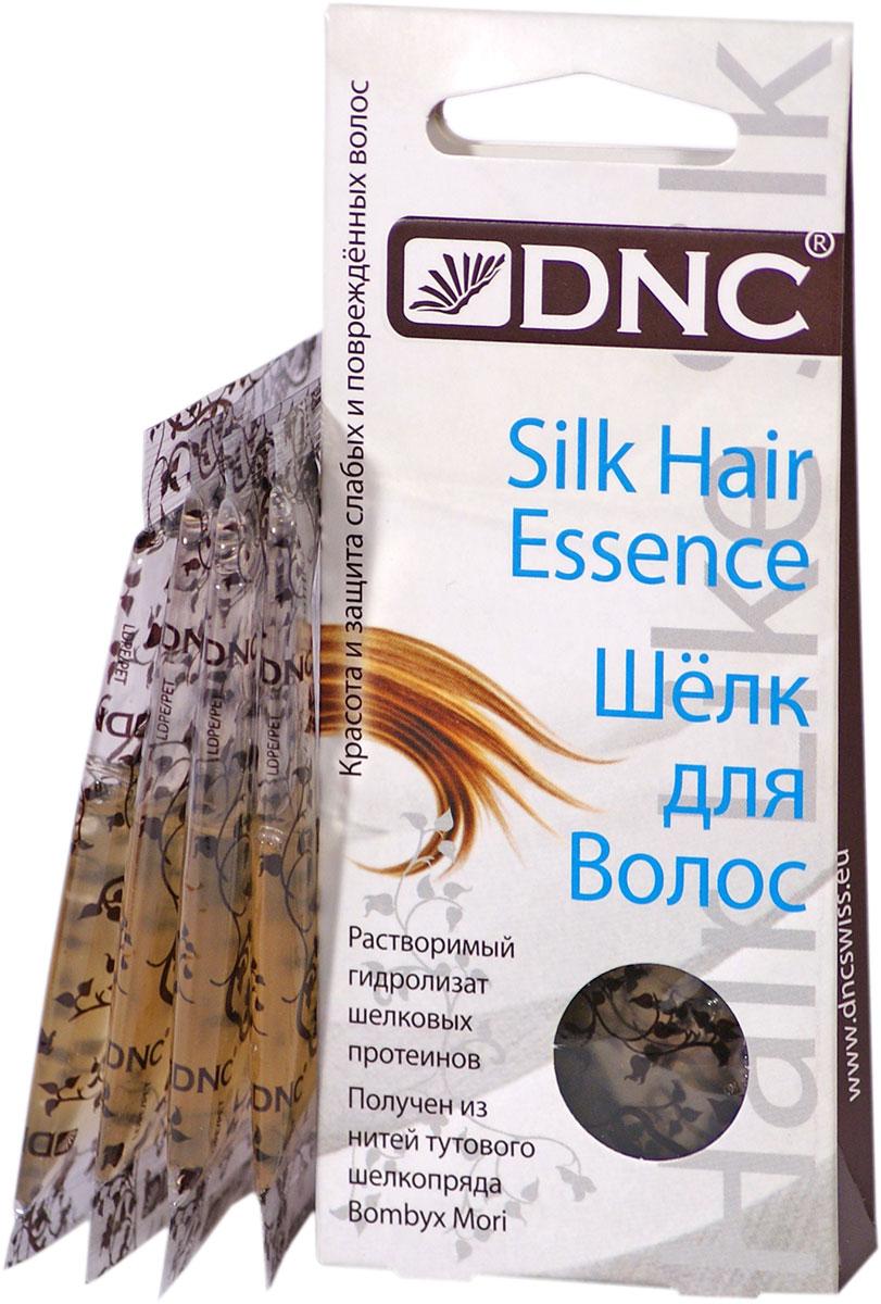 DNC Шелк для волос, 4x10 млAC-2233_серыйРастворимый гидролизат шелковых протеинов получен из нитей тутового шелкопряда Bombyx Mori.Гидролизат шелковых протеинов взаимодействует со структурой волос, он очень близок к естественным тканям по своему строению, отлично заполняет и восстанавливает поврежденные фрагменты. Улучшает защитные функции. Придает мягкость, эластичность и здоровый блеск. Прекрасное средство для поддержания цвета окрашенных волос. Способствует глубокому и длительному увлажнению кожи головы.