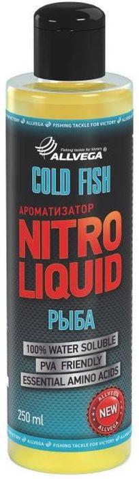 Ароматизатор жидкий Allvega Nitro Liquid. Gold Fish, 250 мл95936-911Жидкий ароматизатор Allvega Nitro Liquid. Gold Fish применяется для ароматизации рыболовных прикормок и насадок. При добавлении в смесь значительно повышает ее привлекательность для рыбы. Ароматизатор обладает характерным запахом. Особенно эффективен для привлечения неактивной рыбы в холодной воде. Товар сертифицирован.Объем: 250 мл.
