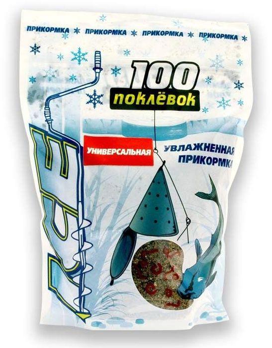 Прикормка 100 Поклевок ICE, зимняя, увлажненная, универсальная, 500 г95940-905Само название говорит о том, что данная смесь предназначена для ловли любой рыбы и при любых условиях. Рекомендуем ее любителям однодневной рыбалки, предпочитающим активный поиск рыбы. Добавляйте ее в лунку небольшими порциями и, если рыба стоит неподалеку, она обязательно отзовется на ароматное облако, медленно опускающееся на дно.Цвет - темный.