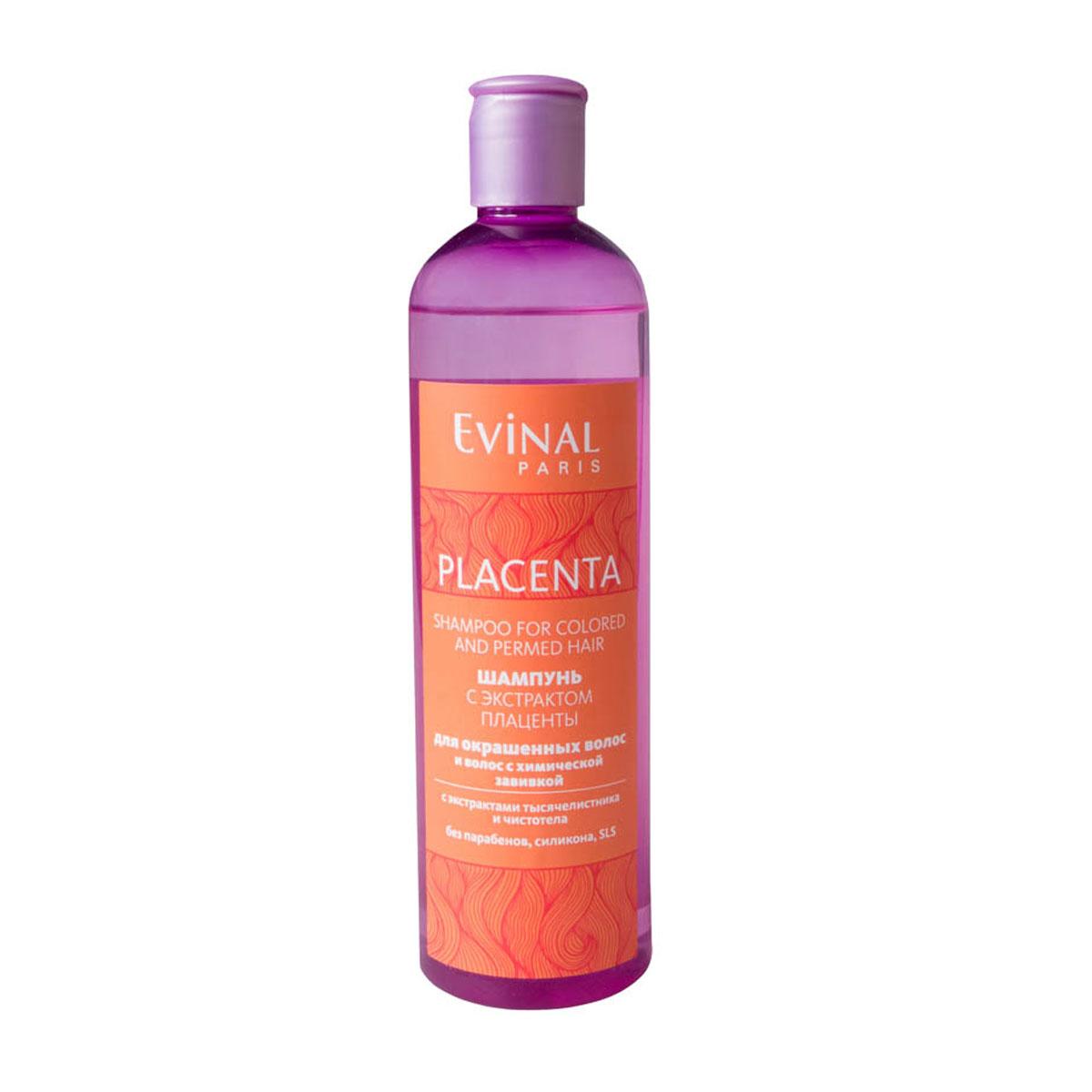 Шампунь Evinal с экстрактом плаценты;для окрашенных волос и волос с химической завивкой;300 млMP59.4DШампунь с экстрактом плаценты для окрашенных волос и волос с химической завивкой.Шампунь Evinal с экстрактом плаценты предназначен для окрашенных волос и волос с химической завивкой.Показания к применению: выпадение волос;слабые и ломкие волосы;секущиеся концы волос. Частое применение красителей и других химических средств для волос.Результат клинических испытаний: шампунь надежно останавливает выпадение волос в 83% случаев;усиливает рост новых волос до 3см за 60дней применения шампуня в 90% случаев;придает объем блеск и силу в 100% случаев.Рекомендован для ежедневного использования. Максимальный результат достигается при совместном использовании шампуня и бальзама на плаценте в течение 60 дней.Хранить при комнатной температуре. Срок годности 24 месяца. Объем 300мл.