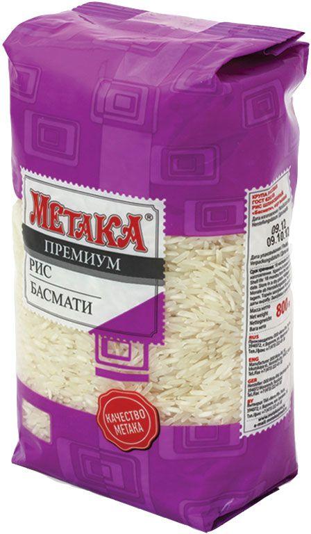 Метака рис басмати, 800 г631Метака Басмати экстрадлинный - ароматный рис, который имеет исключительно длинное зерно. Белый ароматный рис Басмати. Зерна Басмати длиннее и тоньше обычного длиннозерного риса, а при варке они еще больше удлиняются, оставаясь почти неизменными в ширину. Он обладает способностью хорошо поглощать жир и остается рассыпчатым после приготовления, что делает его идеальным рисом для плова. Рис Басмати выращивается у подножий Гималаев. Считается, что уникальным вкусом и ароматом этот белый длиннозерный рис обязан особой почве, климатическим условиям и даже воздуху этого региона. Слово басмати в переводе с хинди означает ароматный; этот сорт по праву признается во всем мире королем риса. Басмати обладает приятным ароматом и изысканным вкусом.