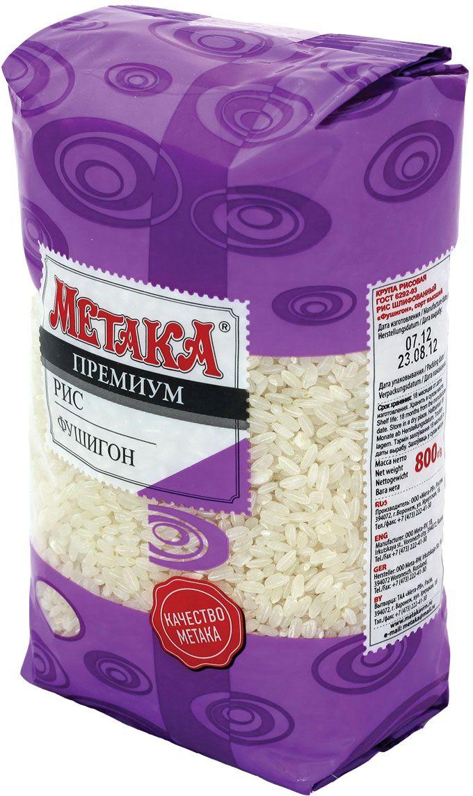 Метака рис фушигон, 800 г0120710В странах Юго-Восточной Азии и Китае рис является национальным продуктом питания. Основой сорт риса, который там выращивают и потребляют - фушигон. Особенность его приготовления заключается в том, что рис варят на воде без добавления соли, специй или масла. Только при подаче на стол или готовке блюда с использованием риса, добавляют различные соусы на основе сои и, как правило, кунжут. Как сложный углевод, рис дает большое количество энергии на долгий промежуток времени. Рис Метака Фушигон для суши сорта фушигон отличается повышенной клейкостью в вареном виде, что позволяет с легкостью придать ему желаемую форму. Фушигон используют не только для приготовления роллов и суши, но и для всех блюд Юго-Восточной Азии и Китая.