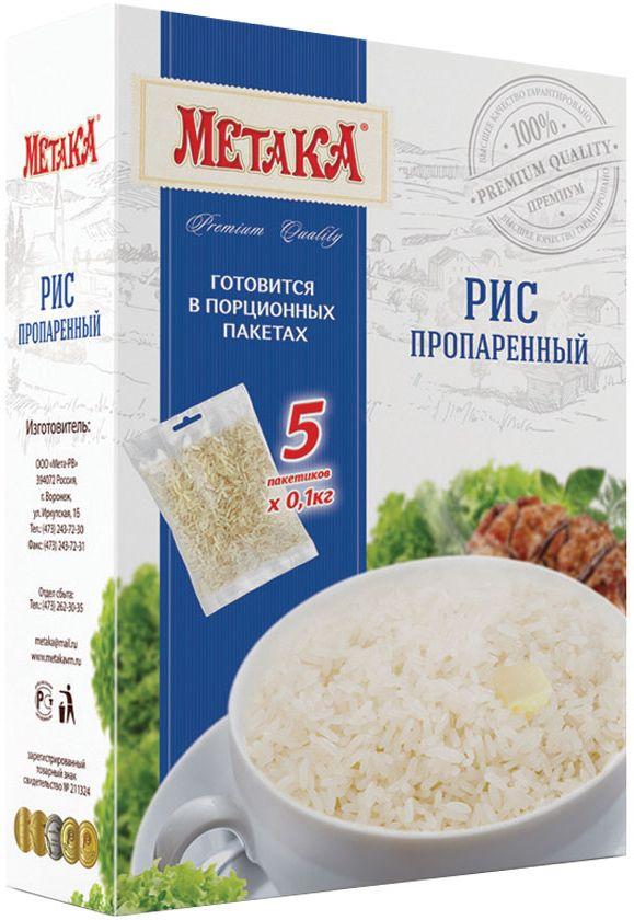 Метака рис пропаренный в варочных пакетах, 5 шт по 100 г0120710Пропаренный рис Метака - высококачественный длиннозерный рис, прошедший специальную обработку паром, при этом 80% полезных веществ удерживаются в зерне. Зерна пропаренного риса Метака менее ломки, после варки становятся мягкими и очень рассыпчатыми. Рис Метака сочетает в себе отличные вкусовые и эстетические качества, насыщен полезными элементами и часто используется в диетическом питании.