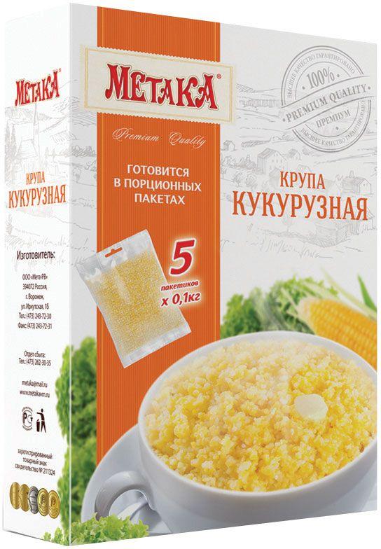 Метака крупа кукурузная в варочных пакетах, 5 шт по 100 г