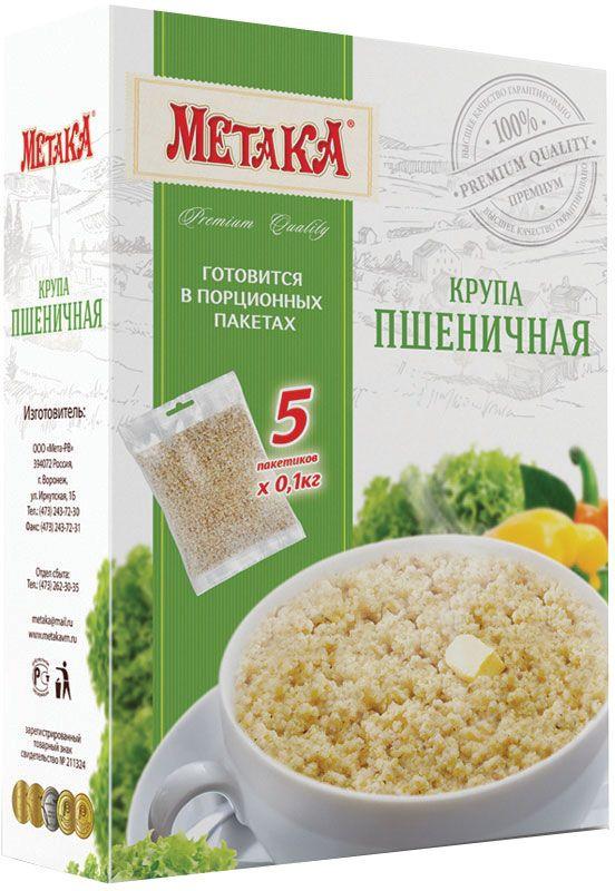 Метака крупа пшеничная в варочных пакетах, 5 шт по 100 г