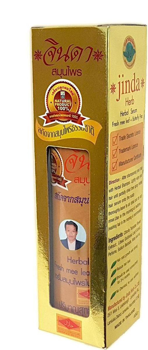Jinda Herbal Serum - Травяная концентрированная Сыворотка от выпадения волос Джинда, 250 млFS-36054Концентрированная сыворотка от выпадения волос, перхоти, облысения и грибковых заболеваний головы. Запатентованная формула сыворотки Джинда включает в себя экстракт Литсеии клейкой и Синего чая, сыворотка эффективно: борется с выпадением волос, укрепляя корни; питает и увлажняет кожу головы, предотвращая появление перхоти и зуда; стимулирует рост новых волос; восстанавливает структуру волоса, делая их более плотными и сильными; улучшает микроциркуляцию крови у волосяных луковиц; препятствует появлению седых волос. Применяется при лечении хронических и острых состояний выпадения волос, облысения, себореи и грибковых заболеваний. Бутылочка оснащена удобным дозатором. Не содержит химических добавок и красителей. При выпадении волос эффект можно увидеть уже через неделю. Стойкий результат достигается за 3-4 месяца применения. Для старых запущенных проблем - лечение и восстановление волос может занять 4-12 месяцев постоянного применения.