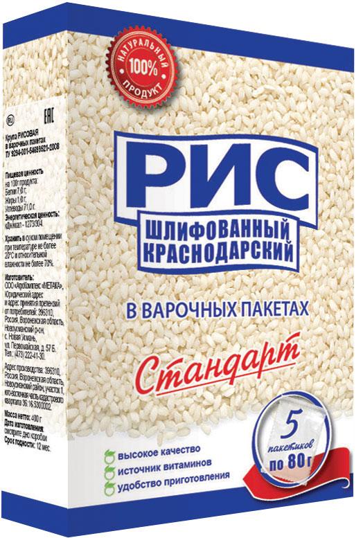 Стандарт рис краснодарский в варочных пакетах, 5 шт по 80 г