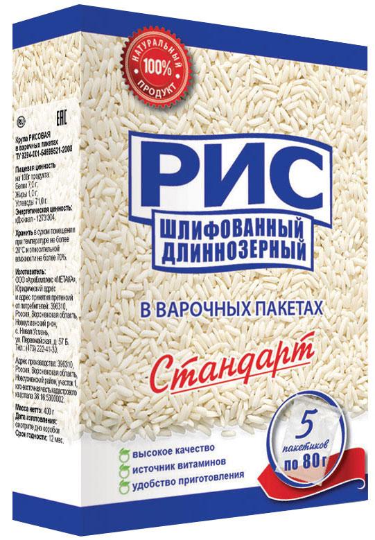 Стандарт рис длиннозерный в варочных пакетах, 5 шт по 80 г24В процессе производства риса Стандарт сохраняются все питательные вещества и полезные свойства. Рис содержит большое количество сложных углеводов, которые медленно усваиваются и не повышают уровень сахара в крови. Витамины группы B, содержащиеся в рисе, помогают преобразовывать питательные вещества в энергию.