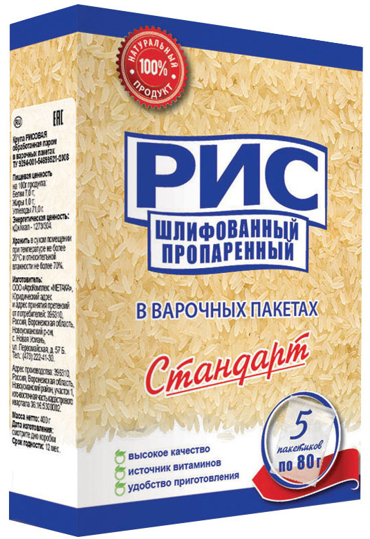 Стандарт рис пропаренный в варочных пакетах, 5 шт по 80 г386Пропаренный рис Стандарт - высококачественный длиннозерный рис, прошедший специальную обработку паром, при этом 80% полезных веществ удерживаются в зерне. Зерна пропаренного риса Стандарт менее ломки, после варки становятся мягкими и очень рассыпчатыми. Рис Стандарт сочетает в себе отличные вкусовые и эстетические качества, насыщен полезными элементами и часто используется в диетическом питании.