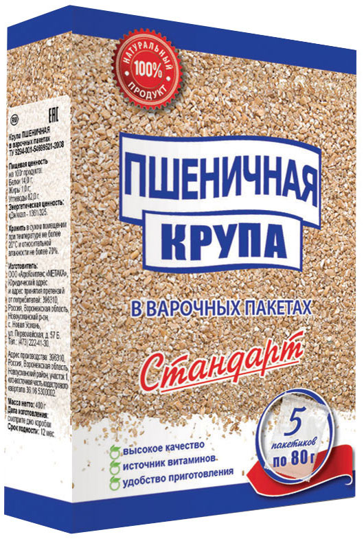 Стандарт крупа пшеничная в варочных пакетах, 5 шт по 80 г24Пшеничная крупа представляет собой один из самых лучших натуральных источников энергии, а также оказывает общеукрепляющее воздействие на организм. К достоинствам и преимуществам пшеничной крупы Стандарт относится способность укреплять иммунную систему, восполнять недостаток витаминов и минералов, а также нормализовать кислотно-щелочной баланс в организме. Пшеничную кашу Стандарт любят взрослые и дети за ее нежный вкус и аппетитный аромат. Пшеничная крупа великолепно сочетается как с овощами, так и с мясными блюдами.