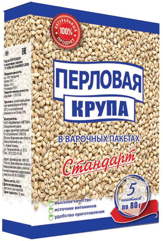 Стандарт крупа перловая в варочных пакетах, 5 шт по 80 г0120710Перловую крупу очень ценили наши предки, и поэтому дали ей название, созвучное слову перлы, - так на Руси называли жемчуг. Благодаря входящим в ее состав питательным веществам, витаминам и клетчатке перловка на протяжении многих веков присутствует в самых популярных блюдах русской кухни. А еще перловую крупу называют кашей красоты благодаря содержащемуся в ней белку лизину, - он способствует выработке коллагена и сохранению молодости кожи. Тонкий вкус и аромат перловки идеально дополняет основные блюда в качестве гарнира. А отборные зернышки – крупинка к крупинке – позволяют перловке Стандарт равномерно развариваться, чтобы каша получалась рассыпчатой.