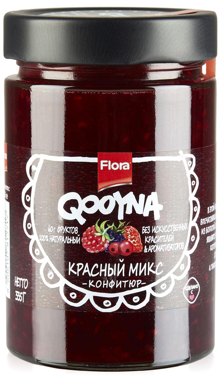 Qooyna Красный микс конфитюр, 335 г3400504Всемогущие ягоды - дикая ежевика, малина, клубника и красная смородина!