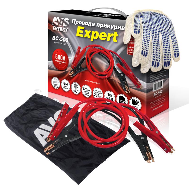 Провода прикуривания AVS Expert, 500 А, 3 м15114932Провода прикуривания AVS Expert предназначены для запуска автомобиля с разряженной батареей от аккумулятора другого автомобиля.В комплекте удобная сумка и перчатки.Длина провода: 3 м.Морозостойкость: -40°С.Площадь сечения провода: 22,5 мм2.Количество жил в проводе: 280.Напряжение: 12/24В.Максимальный ток: 500 А.