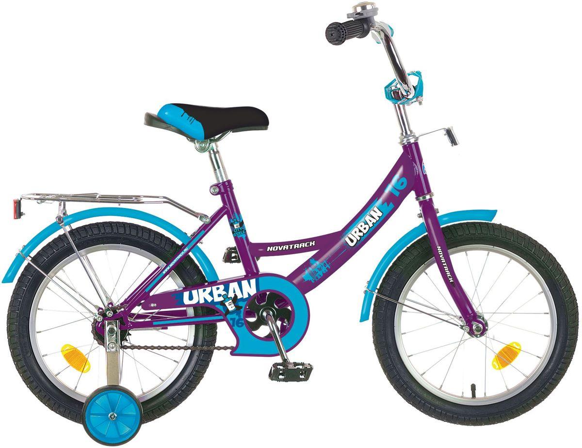 Велосипед детский Novatrack Urban, цвет: бордовый, 16163URBAN.CH6Велосипед Novatrack Urban c 16-дюймовыми колесами это надежный велосипед для ребят 5-7 лет. Высокое качество сборки гарантирует, что велосипед прослужит долго, даже если ваш ребенок будет гонять на нем ежедневно по несколько часов подряд. Велосипед оснащен защитой цепи, которая не позволит ногам и одежде попасть в мезанизм. Велосипед оборудован багажником обязательным атрибутом любого детского велосипеда. Для безопасности установлено целых 4 светоотражателя задний, передний и по одному на каждом из основных колес. Колеса закрыты крыльями, которые защитят ребенка от грязи и брызг. А ножной тормоз позволит быстро остановиться, в случае необходимости.