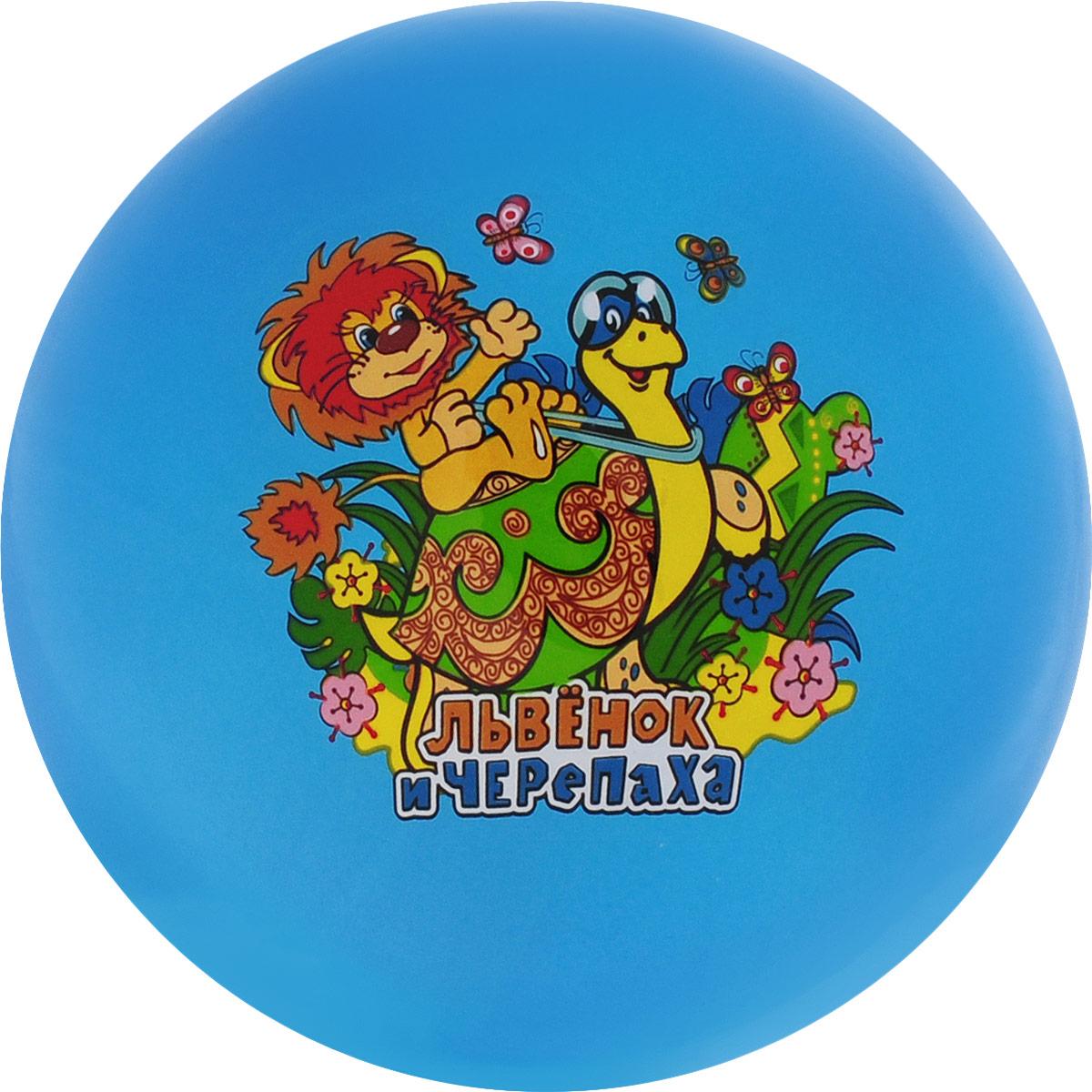 Играем вместе Мяч Львенок и Черепаха 23 см